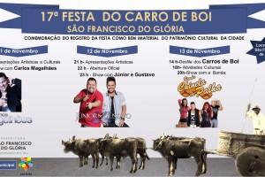 17ª  Festa de carro de boi em São Francisco do Glória