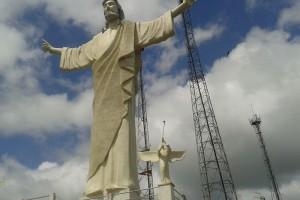 Guia Turístico de BOM JESUS DO GALHO – APRESENTAÇÃO