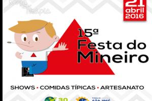 15ª Festa do Mineiro em São José dos Campos (SP)