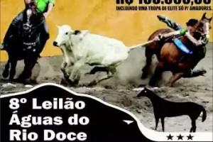 48ª Vaquejada de Governador Valadares